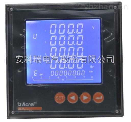 高海拔电力仪表