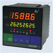 SWP-MS806-01-12-N多路巡检控制仪