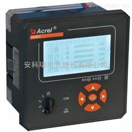 AEM42嵌入式安装电能计量装置