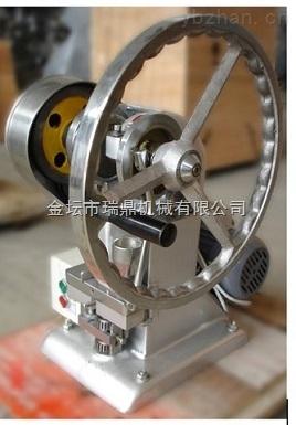 RDTJ-0/1/2/3/-RDTJ-0/1/2/3/4单冲压片机