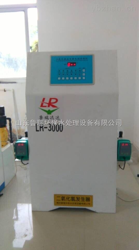 菏泽电解法次氯酸钠发生器