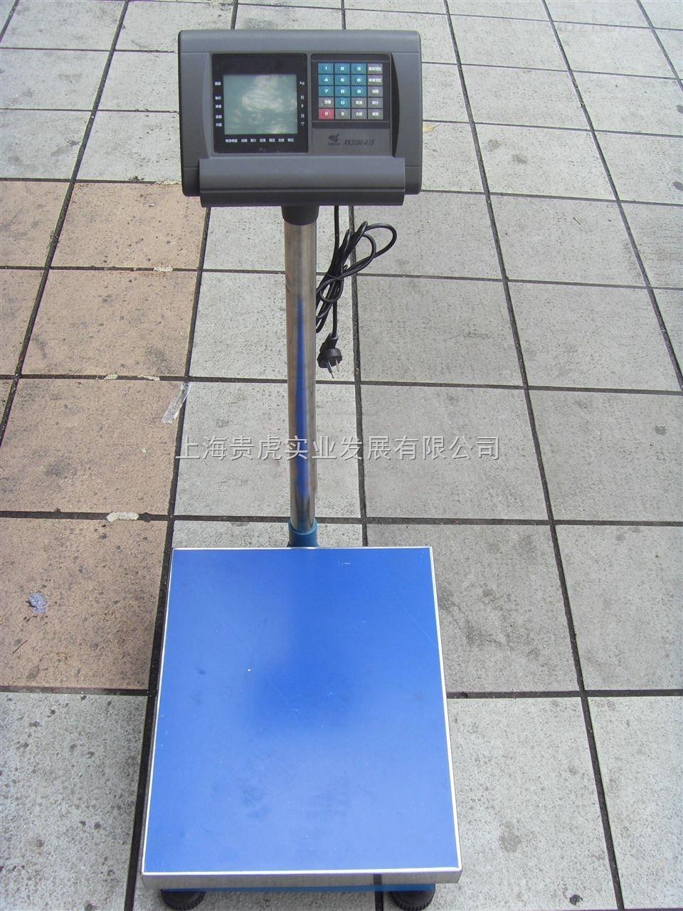 电子秤-耀华XK3190—A15(E)计数电子秤仪表