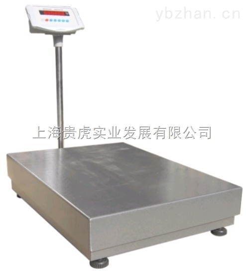 GH-TCS-500公斤电子秤