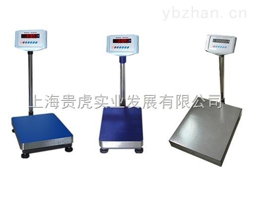 GH-TCS-600公斤落地式电子磅,800公斤电子称