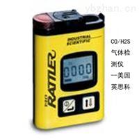 英思科T40一氧化碳檢測儀/鴻安便攜式一氧化碳檢測儀
