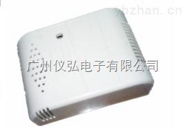 PM2.5在线式监测仪