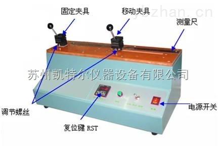 线材铜丝伸长率测试仪