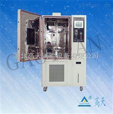 GT-SD-1000湖北氙灯老化试验箱  氙灯耐气候试验箱