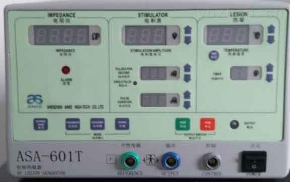 华夏康宁射频热凝器价格最新供应
