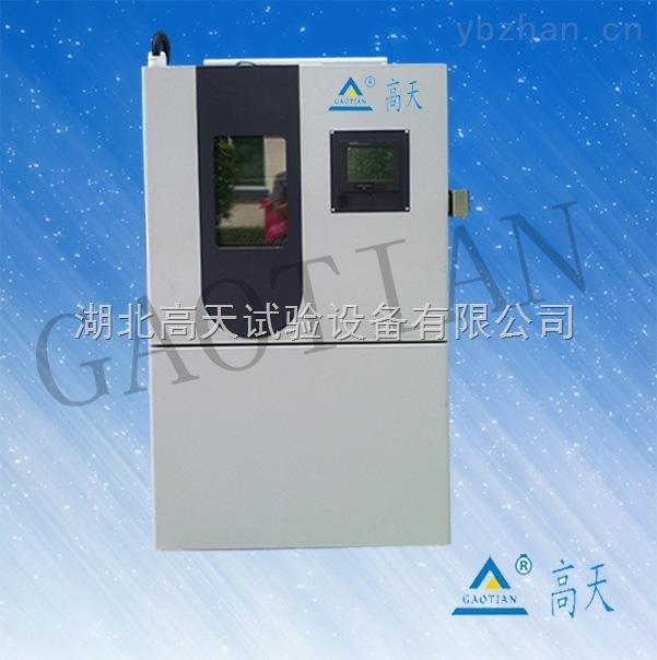 武汉可程式恒温恒湿试验箱自主研发售后好