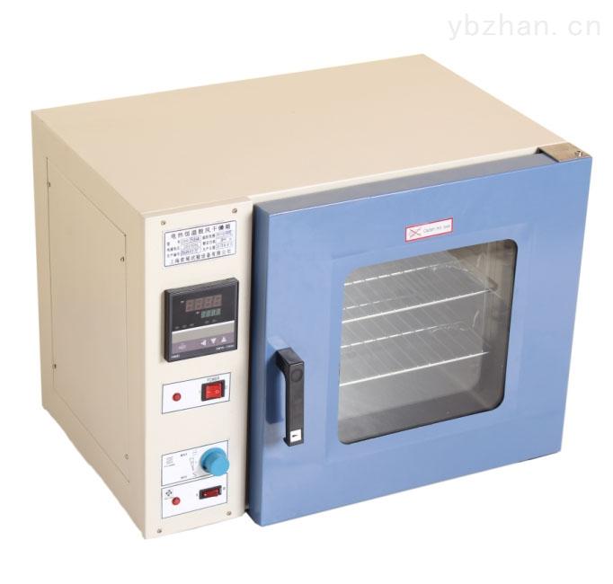 DHG9240A/9245A电热恒温鼓风干燥箱