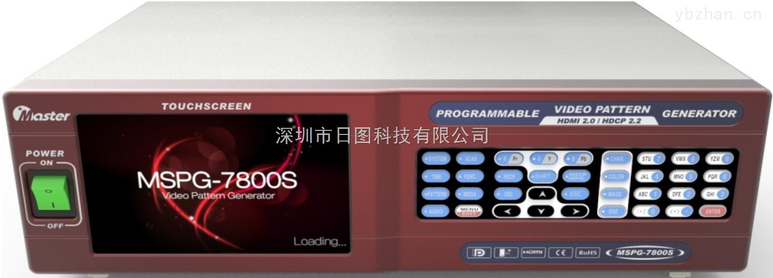 日图科技优势供应韩国Master发布全新款视频信号发生器