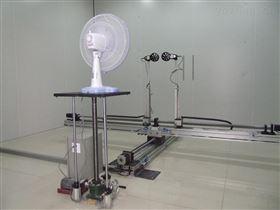 德迈盛台扇风量实验室