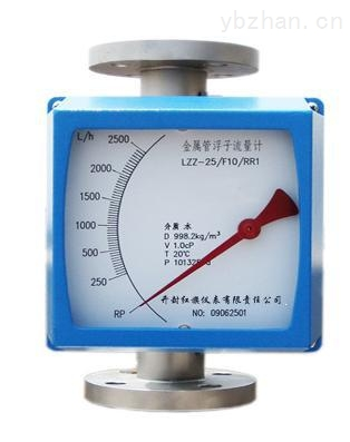 LZDF-25-LZDF-25液晶显示 圆表头电远 传防腐金属转子智能金属浮子流量计
