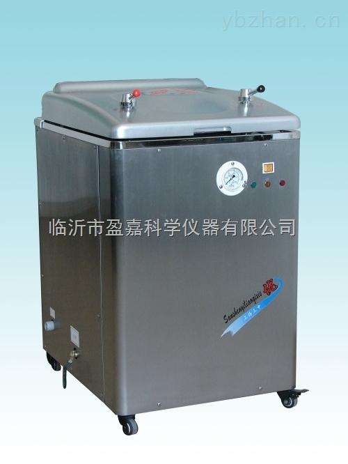 不锈钢立式电热蒸汽【灭菌器YM50B】性价比高