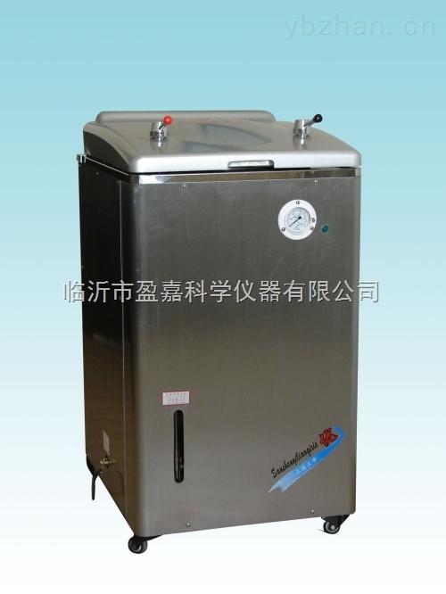不銹鋼立式電熱蒸汽【滅菌器YM75AI】廠家直銷