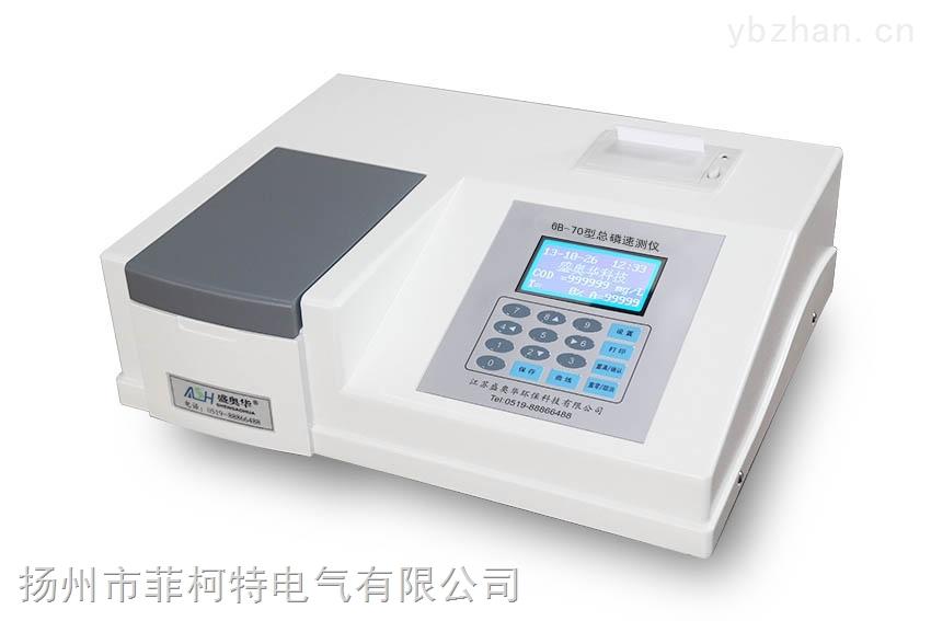 6B-70型-水質總磷快速測定儀(圖)