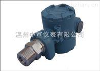 CNZX-801W压力变送器