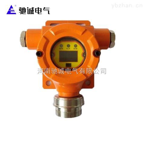 可燃气体传感器探测器QB10经济型双继电器输出可燃气体传感器