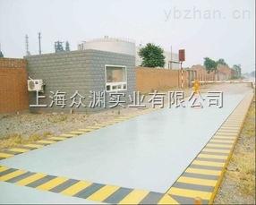 地磅100T安徽汽车衡-仓库用汽车衡
