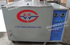 GW-2268大型恒温水槽可订做!