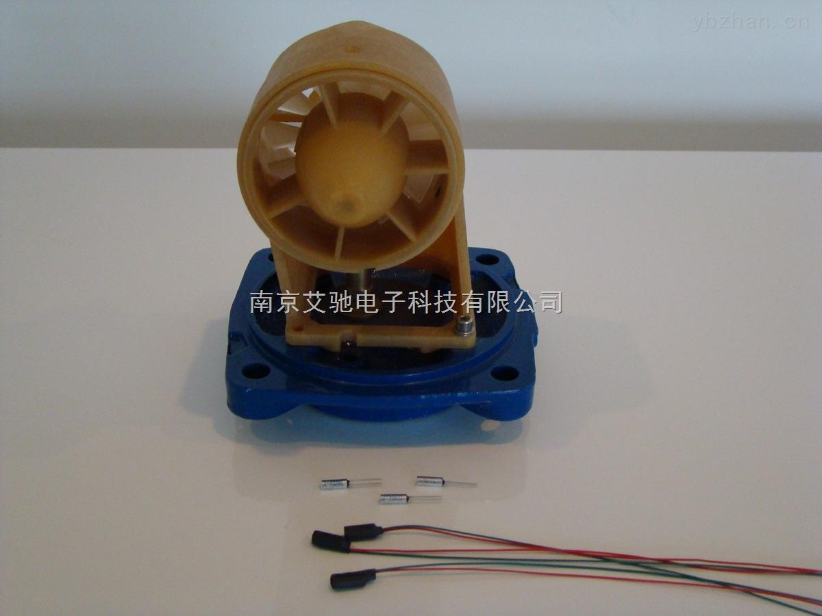 水流量传感器应用