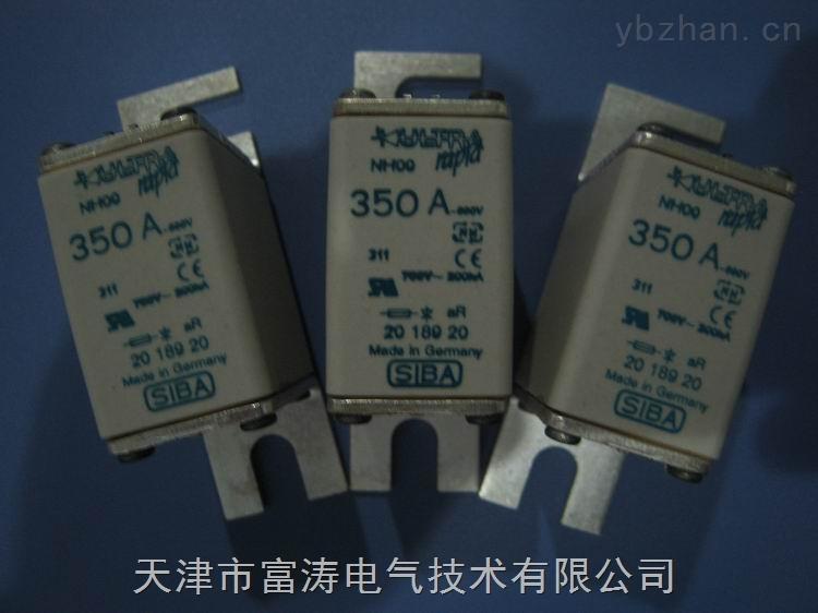 供应德国SIBA熔断器5019906