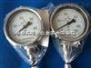 远传压力表YTZ-150电阻式