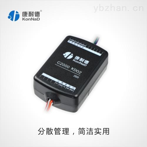 深圳数字量控制模块厂家供应