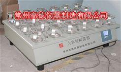 TS-311智能数显大容量摇瓶机
