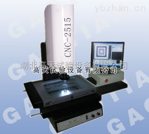 GT-CNC-二次元測量儀  投影儀設備