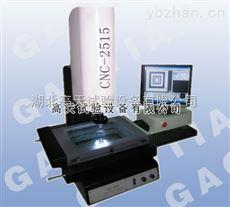 GT-VMS2515精密光學儀器 二次元測量儀