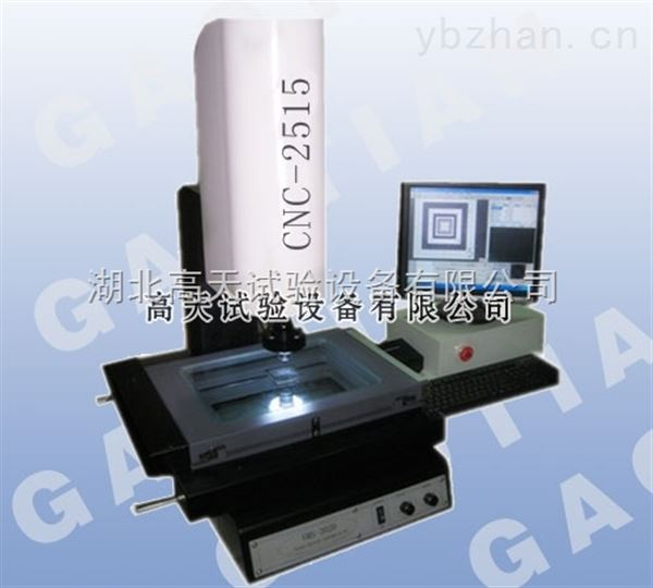 武汉影像测量仪二次元维修