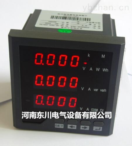PM9880-24S多功能电力仪表