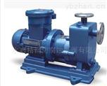 ZCQ40-32-160自吸式磁力泵无泄漏磁力化工泵