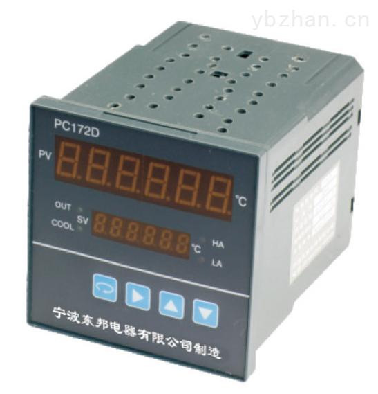 PC-162D型/PC-172D型-微机高精度温控仪