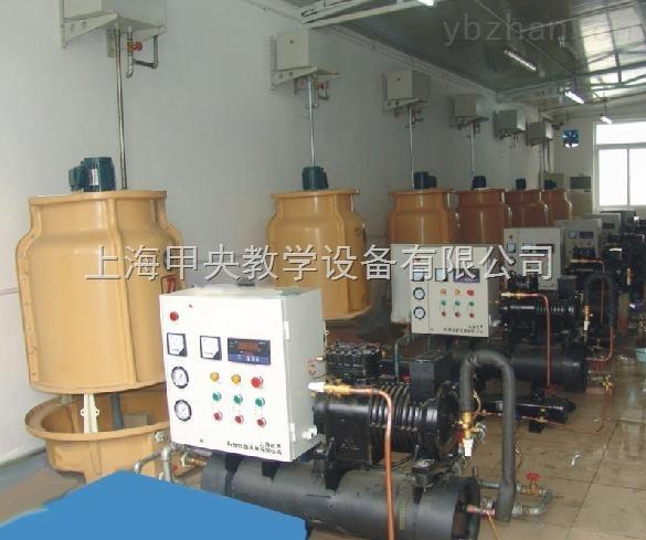 JY-972-制冷机组技能实训装置