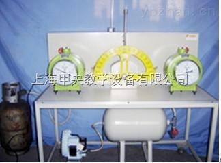 JY-RQ-04-本生燈法測定燃氣法向火焰傳播速度測試裝置