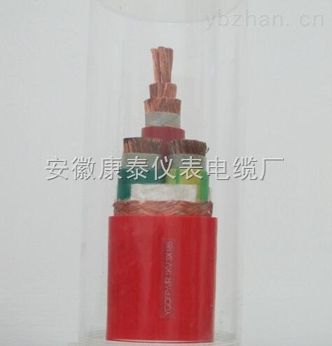 ZR-BPGGRP-3*70+3*10变频电缆