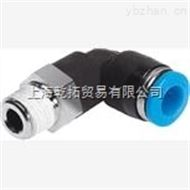 FESTO快插式螺纹接头QSL-G1/4-12