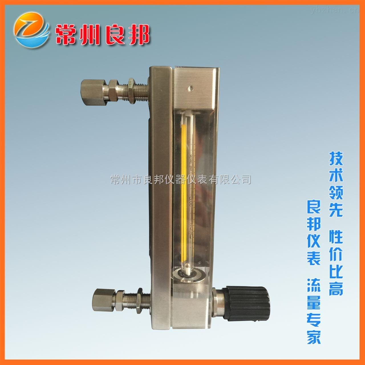 DK800-6F-甲醇玻璃转子流量计常州厂家现货批发 热处理电炉配套G1/4内丝接头