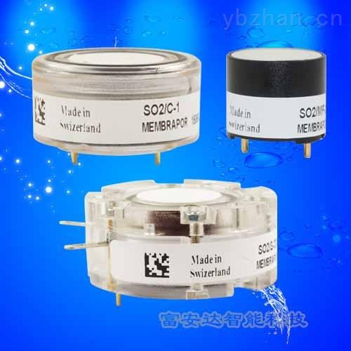 二氧化硫(SO2)传感器