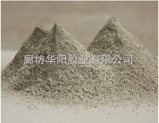 廊坊树脂胶粉厂家/廊坊树脂胶粉价格