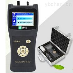深圳手持式粉尘检测仪HN-M9粉尘浓度检测仪