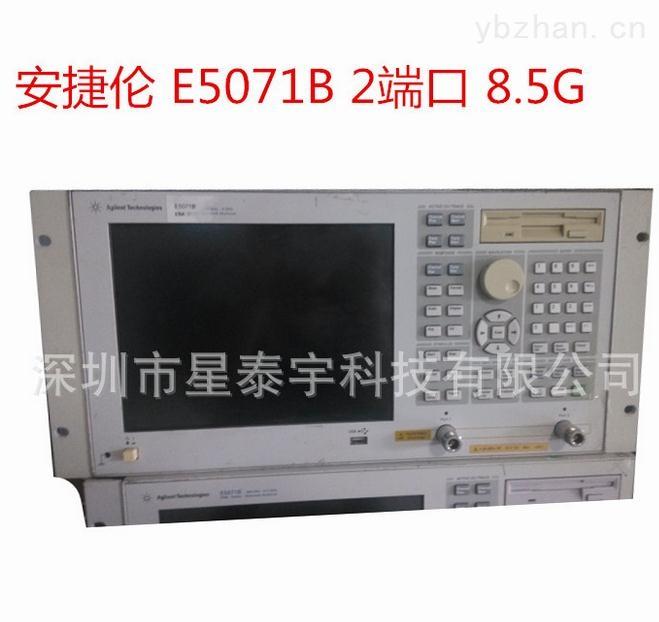 E5071B-供应安捷伦E5071B矢量网络分析仪