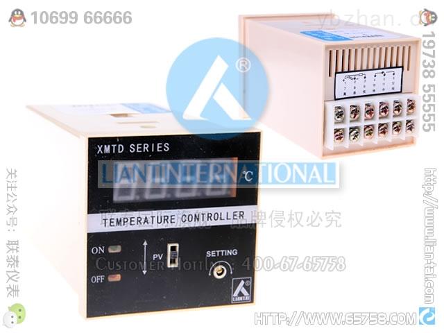 XMTD-2002 溫度調節儀