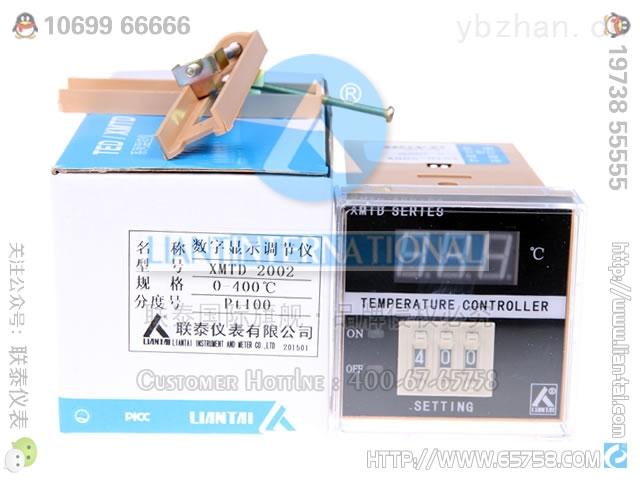 XMTD-2002M-XMTD-2002M 數顯調節儀