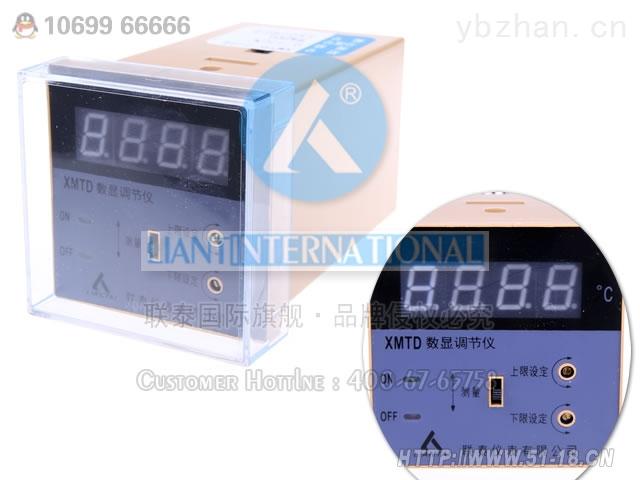 XMTD-2201-XMTD-2201 數顯調節儀