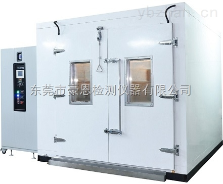步入式高温高湿试验箱