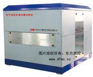 东方测控中子活化矿浆元素在线分析仪价格